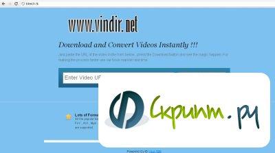 Клон сайта Vindir.Net / Скрипт загрузки видео из Facebook 100% рабочий