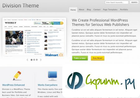 Division 1.0.5 - Theme Junkie Premium Wordpress Theme