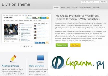 Division 1.0.5 - Theme Junkie Premium WordPress Theme