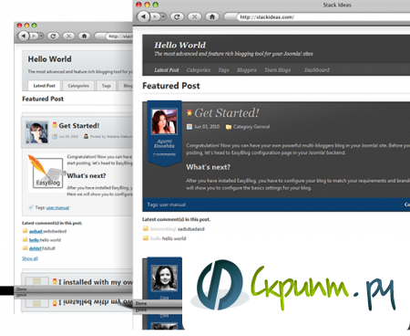 JomSocial+EasyBlog+EasyDiscuss