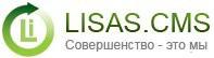 LisaS.CMS 1.0.5 build 1