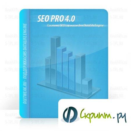 SEO PRO v.4.0 (адаптирован под 9.х)