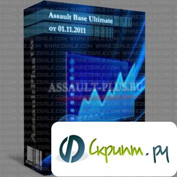 ASSAULT Base [v.22] Ultimate