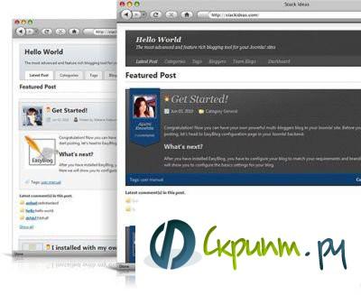 EasyBlog 3.0.7073 RUS для Joomla 1.5 - 1.7