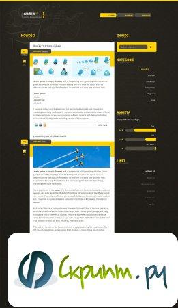 PSD Блога