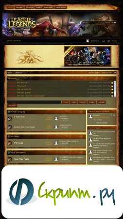 League of Legends [IPB 3.2.x]