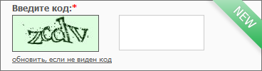 kСaptcha - обновлённая капча для DLE