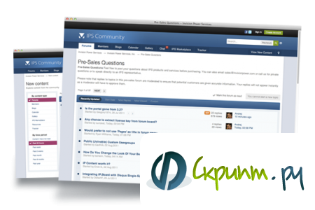 IP.Board 3.2.3 Final RUS NULLED