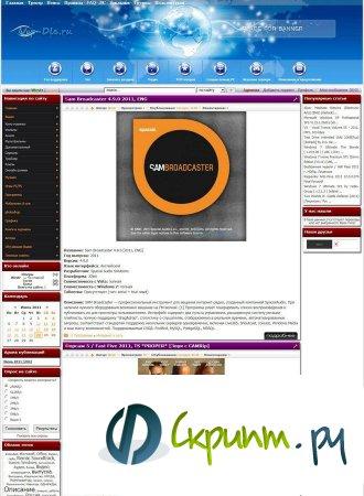 TechnoTec 2 DLE 9.4