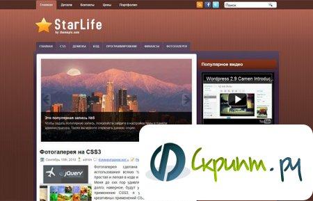 StarLife 2.0
