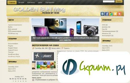 Golden Sun Mag 1.0