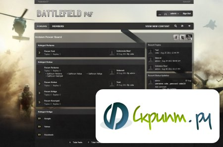 Battlefield P4F 1.0.1 - Игровой скин