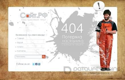 Шаблон 404 ошибка DLE хак прикольное оформления страницы