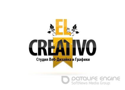 Сборка шаблонов ELCREATIVO для DLE 9.4