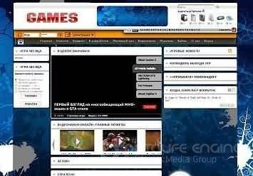Igromania 9.4 DLE шаблон компьютерные онлайн игры