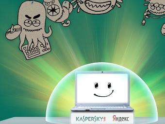 """""""Яндекс"""" предложил пользователям бесплатный антивирус"""