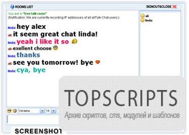 AlilG Chat