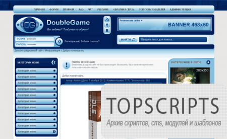 ������ DoubleGame Blue ��� DLE 9.4