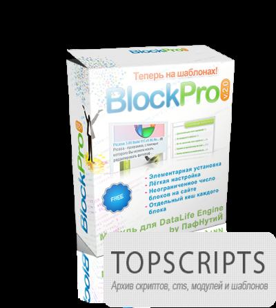 Block.Pro 2