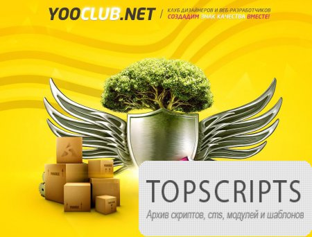 [RIP] [9.x] Offline YooClub