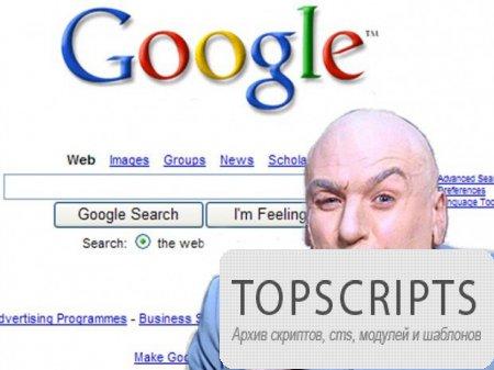 Google ужесточила своё отношение к торрентам