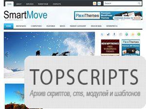 Универсальный шаблон для Вордпресс SmartMove