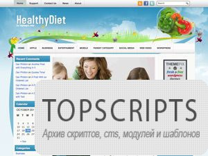 WordPress шаблон здоровье HealthyDiet