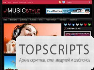 Музыкальный шаблон MusicStyle WordPress