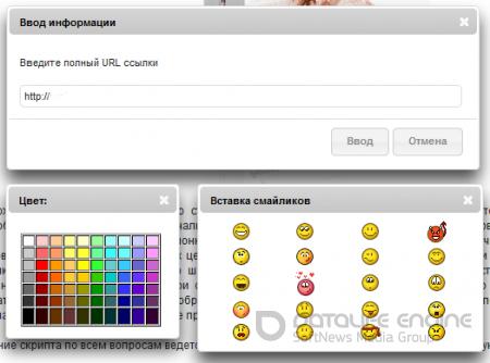 DLE iChat v.7.0 Final Release
