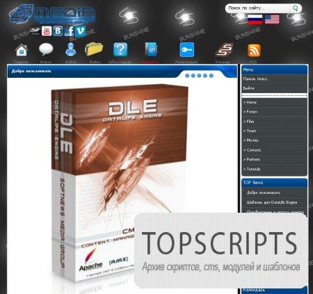 SunShine Media [DLE 9.4]