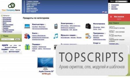 WebAsyst Shop-Script v3.06 nulled
