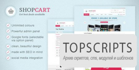 Шаблон ShopCart для OpenCart  + [PSD]