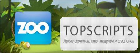 YOOTheme СКК ZOO 2.4.16 + App Bundle, модули, плагины