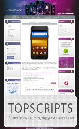 Шаблон Nokiazavr для DLE 9.5
