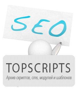7 способов seo-оптимизации сайта