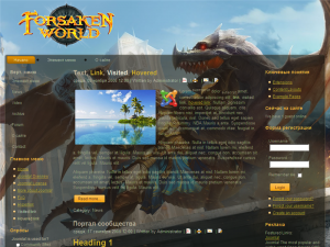 ������ Drupal 7 � Forsaken World