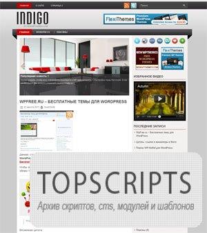 Новостной шаблон для wordpress: Indigo