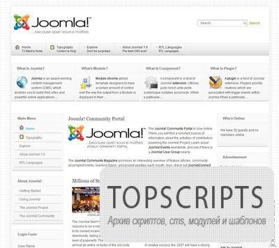 Шаблон Business 6 для Joomla 2.5