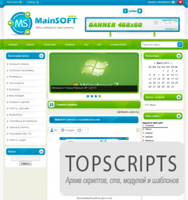 Шаблон MainSoftware для Ucoz