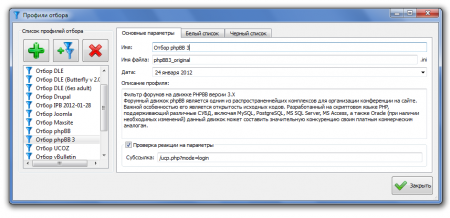 Butterfly 3.0 - программа для поиска DLE сайтов