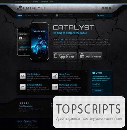 Шаблон Catalyst для DLE 9.5