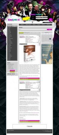 Шаблон KinoLook для DLE 9.5