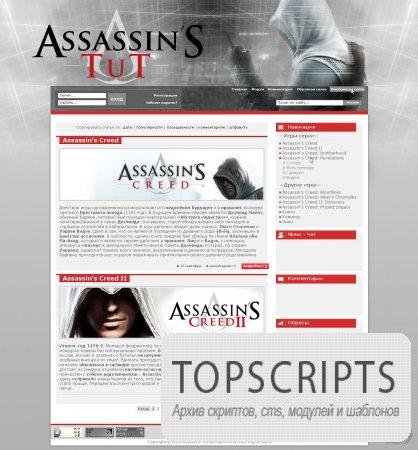 Psd макет Assassins - Tut (по принципу шаблона Kinonew)
