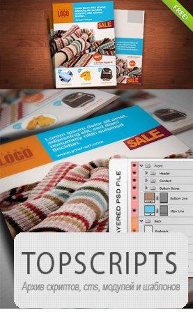 PSD исходник - Рекламная листовка