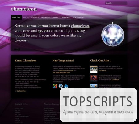 Шаблон HOT Chameleon для Joomla! 1.5 & Joomla! 2.5