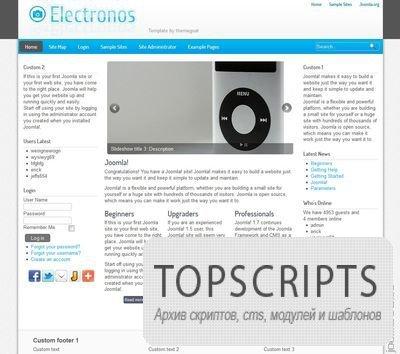 Шаблон Electronos template для Joomla 2.5
