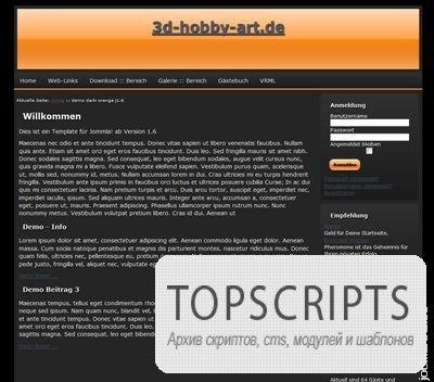 Шаблон Dark-Orange для Joomla 2.5