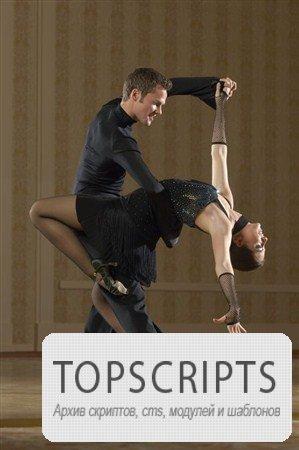 Картинки танцев людей