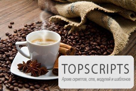 Свежий кофе в фото