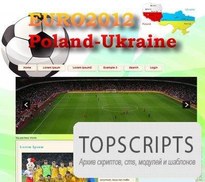 Шаблон Football 2012 для Joomla2.5